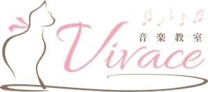 神戸市兵庫区和田岬駅徒歩3分   ピアノ教室   Vivace音楽教室